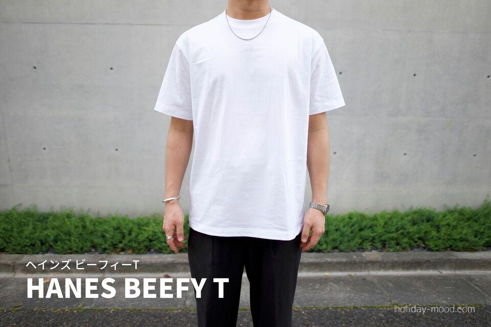ヘインズビーフィーTシャツ