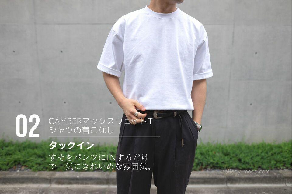 CAMBERマックスウェイトTシャツ301タックイン