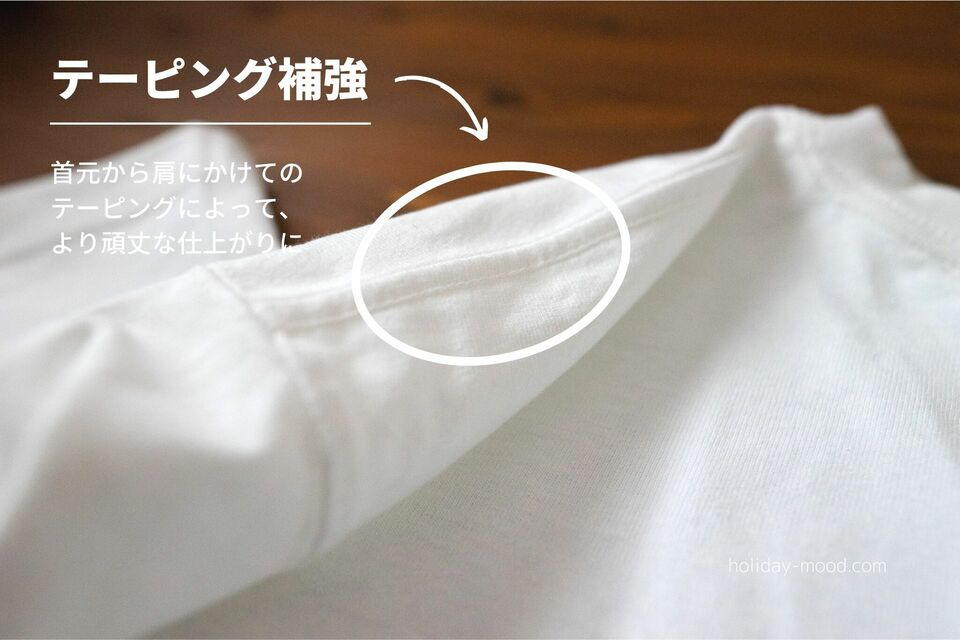 CAMBERマックスウェイトTシャツ301のテーピング補強