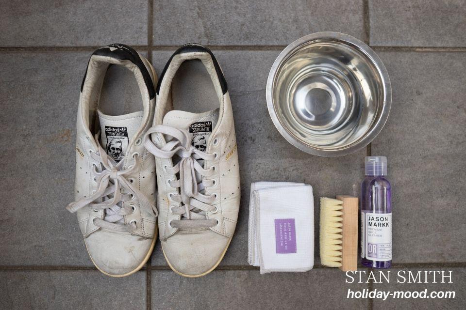 スタンスミスを洗う手順