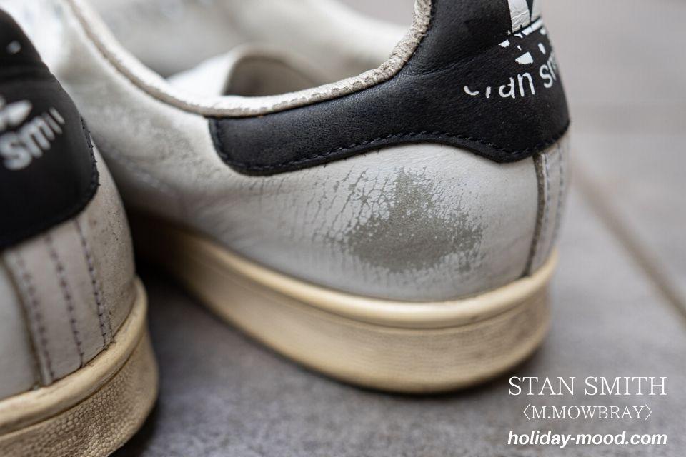 スタンスミスの傷隠し・補色