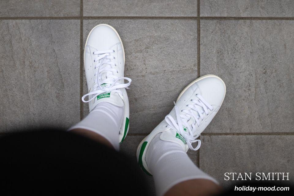 スタンスミスは足馴染みがいい